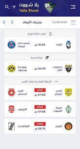 مباريات اليوم لمتابعة النتائج الحية... - يلا شووت-Yalla Shoot