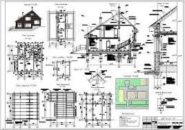 Скачать>>> Курсовой проект по архитектуре на тему Одноквартирный  Курсовой проект по архитектуре на тему Одноквартирный жилой кирпичный дом