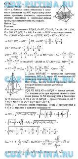 Как написать диссертацию за месяц в Кирове Заказать дипломный  Стоимость написания диссертации в Йошкар Олае