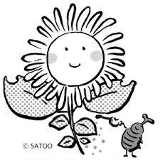 ひまわりを育てるカブトムシ 夏のイラスト サトゥーのイラストと