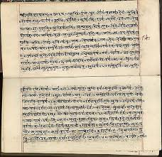 why an n must learn a dead language called sanskrit the  rigveda in devanagari image via