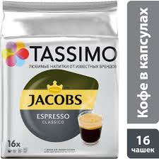 Купить <b>Кофе капсульный TASSIMO</b> JACOBS Espresso Classico ...