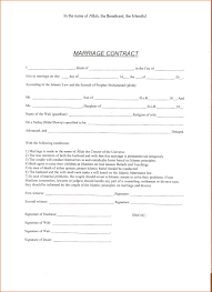 7 Blank Marriage Contract Emmalbell
