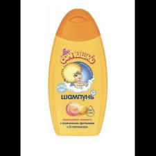 Отзывы о <b>Детский шампунь</b> для волос <b>Мое солнышко</b> ...