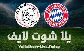 مشاهدة مباراة بايرن ميونيخ وأياكس بث مباشر اليوم 24-07-2021 في مباراة ودية