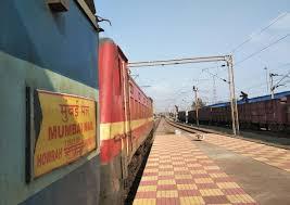 12810 Howrah Mumbai Csmt Mail Via Nagpur Pt Akola To