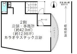 京都市西京区 嵐山駅 徒歩3分 京都のテナント貸店舗貸オフィス探し