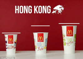drink up in hong kong a small beverage from mcdonald s is just about the