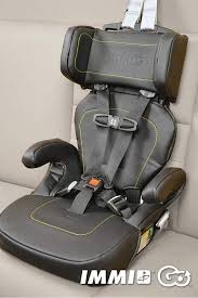 great for uber grandpas traveling pas babysitters etc come with travel bag easy to install car seat immi go hybrid uber car seat booster 2016