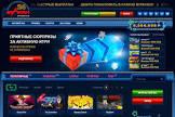 Официальный сайт виртуального клуба Вулкан 24