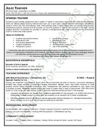Sample Resume For Teacher Job India