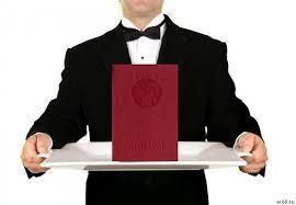 Готовые курсовые практика дипломный проект по Юриспруденции  Продам две дипломные работы 2012 года по специальности Юриспруденция 1 ПРАВОВОЕ РЕГУЛИРОВАНИЕ ДОПОЛНИТЕЛЬНОГО ОБРАЗОВАНИЯ 63 стр 2 НЕДВИЖИМОЕ