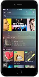 Joox Top Chart 2017 Joox Makes Its Connected Audience Available To Marketers