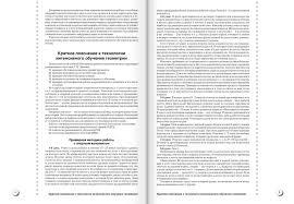 Наглядная геометрия Опорные конспекты класс Автор купить  9 класс Наглядная геометрия Опорные конспекты Контрольные вопросы Задачи на готовых чертежах