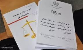 essay rule of law in  essay rule of law in