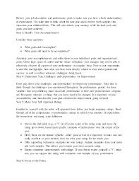 Job Performance Evaluation Form Page 1 Customer Service Manager ...