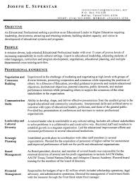 Interpersonal Skills Resume Interpersonal Skills Resume Free Templates shalomhouseus 26