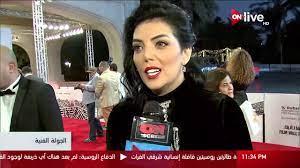 """الجولة الفنية - لقاء خاص مع النجمة """"حورية فرغلى"""" بمهرجان دبي السينمائي -  YouTube"""