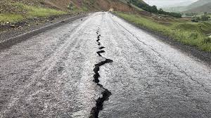 An earthquake is the result of a sudden release of stored energy in the earth's crust that creates seismic waves. Strong Earthquake Shakes Southern Philippines No Tsunami Warning Issued World News Zee News