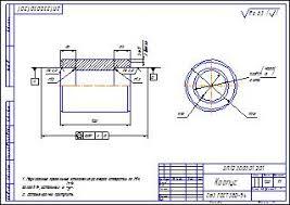 Участок ремонта деталей газораспределительного механизма с   Участок ремонта деталей газораспределительного механизма с разработкой технологии восстановления клапана