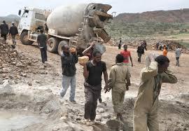 Bildergebnis für PHOTO OF ERITREAN MILITARY IN SAWA