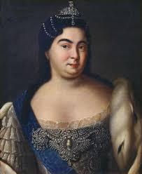 Екатерина i Русская историческая библиотека Екатерина i