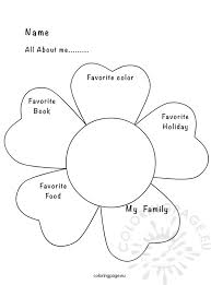 All About Me Activity Sheet Coloring Page