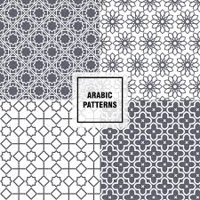 Arabic Patterns Simple Grey Arabic Patterns Vector Free Download
