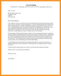 11 12 Summer Internship Cover Letter Samples
