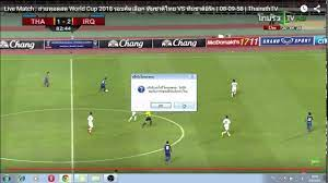 ดูบอลผ่านเน็ตคมชัดคุณภาพระดับ HD - บล็อคแจกลิงค์ดูบอล แจกดูบอลสดออนไลน์