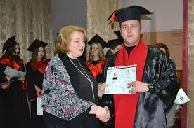 База дипломов о высшем образовании журнал Еще База дипломов о высшем образовании журнал в Москве