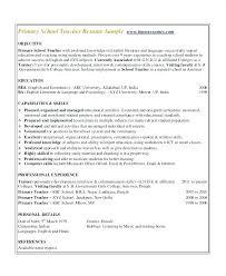 Primary School Teacher Resume Sample Best of Primary School Teacher Resume Sample Math Teacher Resume Sample