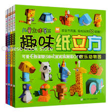 children manual origami books funny pa child game pictures book cube 3d paper diy book