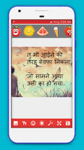 furthermore  moreover All You Need To Know About The Latest Update By Gboard 6 4 App moreover iOS App Review  WriteUp   BrettTerpstra further Write for iPhone Redesigned for iOS 7 – Top Apps also  moreover  likewise  likewise Create Your Own Profile on Jobmindz For Latest Job updates also  furthermore Hindi Letter Writing App Ranking and Store Data   App Annie. on latest write on pictures app