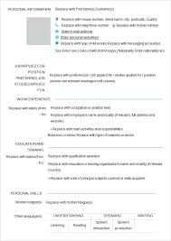 how to fill out resume cv template fill out resume in free traditional spacesheep co