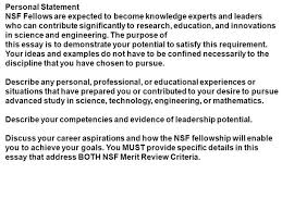 how much do nsf fellowship winners when writing personal  you can more about the criteria in my other answer sam dedas answer to is the personal statement of the nsf fellowship application mostly used to