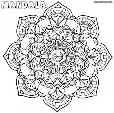 Small Picture Intricate Mandala Coloring Pages 12599