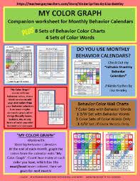 Behavior Calendars Companion Pieces My Color Graph 12