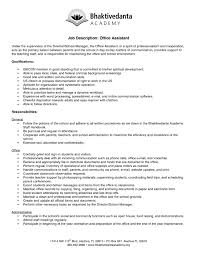 ... Office Assistant Job Description Resume , this is a collection of five  images that we have the best resume. And we share through this website.