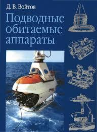 УДК ББК В pdf Транскрипт