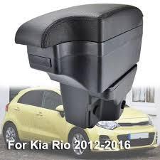Лучшая цена на <b>подлокотник</b> KIA RIO на сайте и в приложении ...