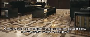 <b>Керамический</b> гранит <b>MEI Elegant</b> Stripes Urban (UR4Q053 ...