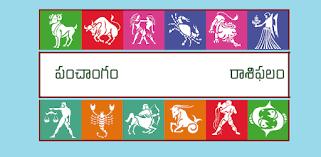 Rasi Chart In Telugu Telugu Horoscope And Rasi Phalalu 2019 App Application