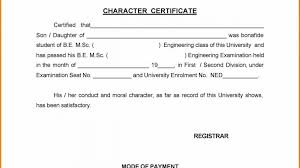 Format For Character Certificate For Students Certificate Of Good Moral Character From Employer Template Best O