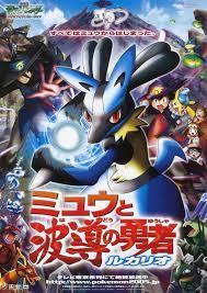 Pokemon Movie 8: Mew Và Người Hùng Của Ngọn Sóng Lucario - Xem phim HD, phim  hay, phim mới nhất 2019