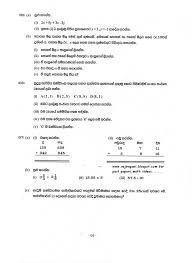 English exam papers for grade 6 in sri lanka, Research paper ...