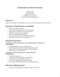 Server Job Description Resume Subway Delightful Photo Studiootb