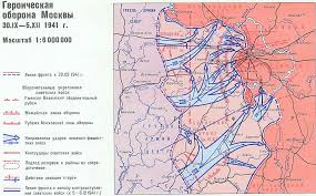 Битва за Москву кратко о переломе в войне Битва за Москву кратко о событиях