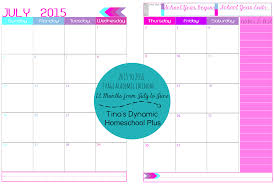 Printable Monthly Calendar Templates 2015 2016 Printable Monthly Calendar 2015 Calendar Template 2019