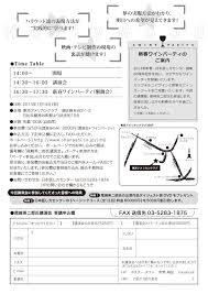 最新情報2012年 尾崎英二郎 公認ファン私設応援サイト硫黄島
